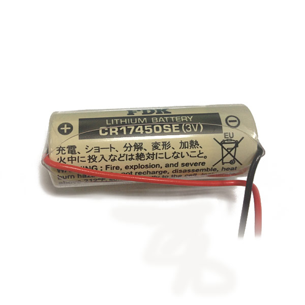 High Power Cylindrical Type Primary Lithium Batteries