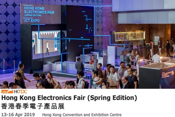 2019 HK Electronics fair spring edition