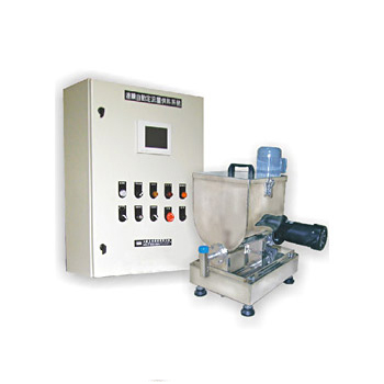 Type Constant Flow Rate Feeder