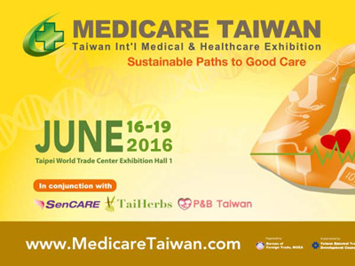 Welcome to visit us at Medicare Taiwan 2016