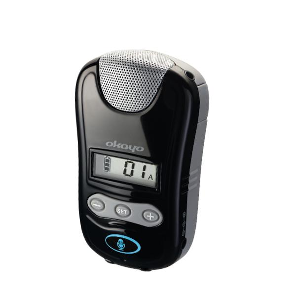 Digital Wireless Pendant Transmitter