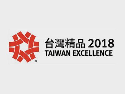 2018 TAIWAN EXCELLENCE AWARD