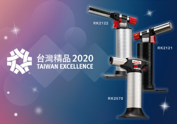 REKROW 's Butane Blow Torch Series Excellent quality, won the Taiwan Excellence Award for 4 times!