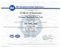 ISO9001(2008)-NSF證書認證