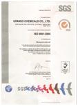 台中廠 - ISO 9001:2008證書
